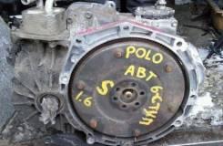 Автоматическая коробка переключения передач. Volkswagen Polo