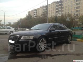 Кузовной комплект. Audi A8