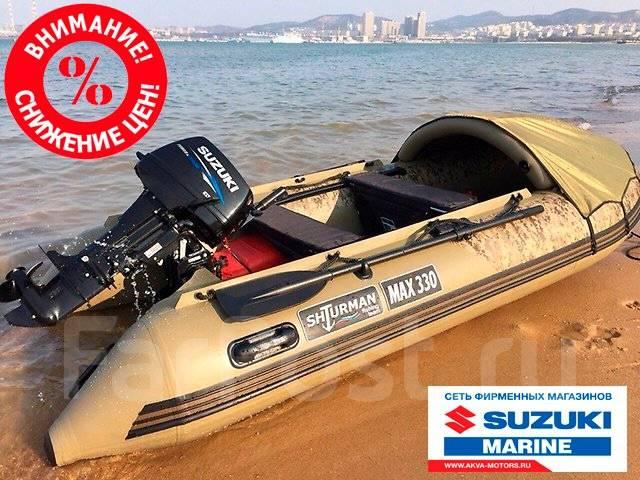 стеклопластиковые лодки из владивостока цена