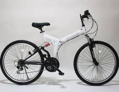 Горные велосипеды. Под заказ