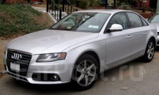 Кузовной комплект. Audi A4