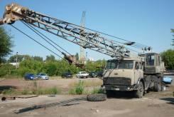 МАЗ 5334. Кран смк 101, 10 000 кг., 11 м.