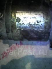 Помпа водяная. Isuzu