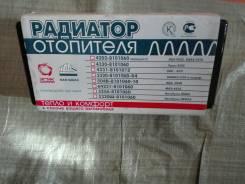 Радиатор отопителя. МАЗ