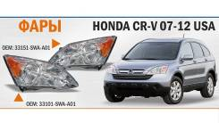 Фара правая Honda CR-V 07-12 USA