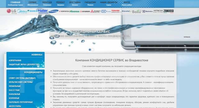 Компании по установка кондиционеров владивосток kentatsu инверторный кондиционер