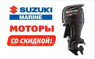 Suzuki. 25,00л.с., 4-тактный, бензиновый, нога S (381 мм), Год: 2017 год. Под заказ