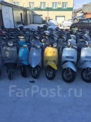 Продам японские мопеды ул. Кочнева 29 ( район Авиагородок).