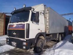 МАЗ 6303. Продам , 14 860 куб. см., 14 000 кг.