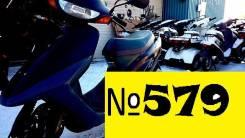 Honda Tact AF-31. 49 куб. см., исправен, птс, без пробега