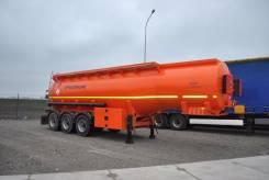 Bonum. Полуприцеп, 41 000 кг.