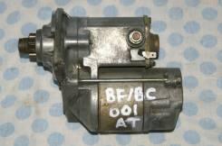 Стартер. Subaru Legacy, BC2, BC3, BC4, BC5, BCA, BCK, BCL, BCM, BF3, BF4, BF5, BF7, BFA, BFB. Под заказ