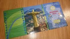 Бразилия. Под заказ