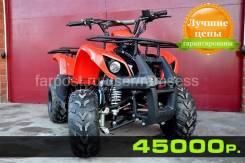 Новые Квадроциклы Yamaha ATV 110cc