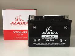Alaska. 3 А.ч., левое крепление, производство Япония