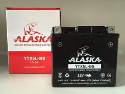 Alaska. 4 А.ч., левое крепление, производство Япония