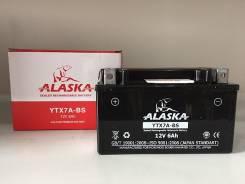 Alaska. 6 А.ч., правое крепление, производство Япония