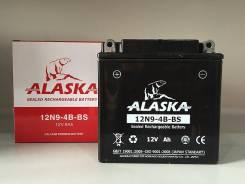 Alaska. 9 А.ч., правое крепление, производство Япония