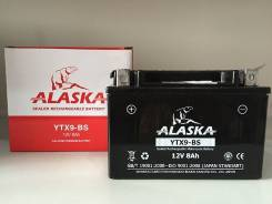 Alaska. 8 А.ч., правое крепление, производство Япония