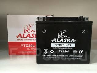 Alaska. 18 А.ч., левое крепление, производство Япония