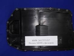 Поддон коробки переключения передач. BMW M5, E60 BMW 5-Series, E60