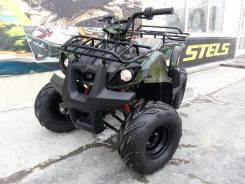Irbis ATV110S. исправен, без птс, без пробега