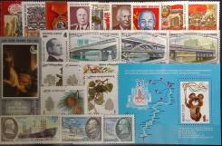 Наборы марок СССР 1980г. MNH