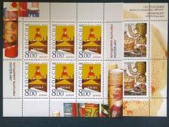 """Малые листы марок MNH по программе """"Европа""""."""