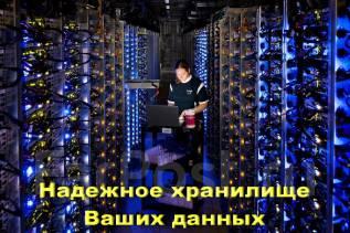 Сервер 1С в аренду - консультации по 1С бесплатно, из любой точки мира