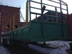 Одаз. Полуприцеп 12,6м 2015г борт/конт/площадка/лесовоз/трал. Остался ОДИН., 40 000 кг.