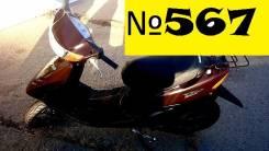 Honda Dio AF34. 48 куб. см., исправен, птс, без пробега