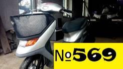 Honda Dio AF34 Cesta. 49 куб. см., исправен, птс, без пробега