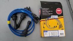 Высоковольтные провода. Nissan Vanette Largo, KMGC22 Двигатель CA20S