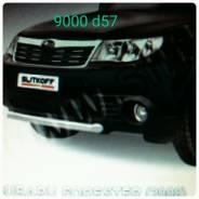 Защита бампера. Subaru Forester, SH. Под заказ