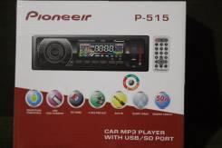 Pioneer DEH-P5150UB