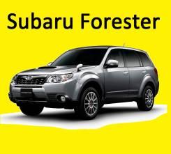 Чехлы. Subaru Forester, SH5, SH9, SH9L, SHJ