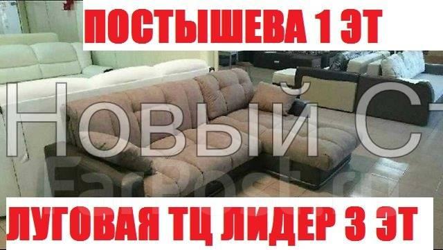 диван аккардеон угловой челябинск фабрика мебели сириус мебель