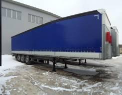 ADR Trailers. Продам шторно - бортовой Shcmitz Cargobull 2015 г. в., 32 250кг.