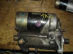 Стартер. Toyota Granvia, KCH16W, KCH16 Двигатель 1KZTE