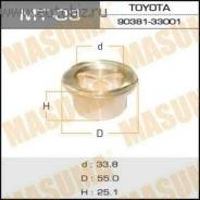 Втулка ступицы. Toyota: Lite Ace, Town Ace, 4Runner, Land Cruiser, Hilux Lexus LX450, FZJ80 Двигатели: 2C, 1FZFE, 3L, 22R, 4Y, 1HZ, 1HDT, 12HT, 2H, 3F...