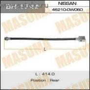 Шланг тормозной. Nissan Terrano Regulus, JRR50, JLR50, JLUR50 Nissan Terrano, RR50, PR50, LUR50, LR50 Двигатели: QD32TI, VG33E, TD27TI, VQ35DE