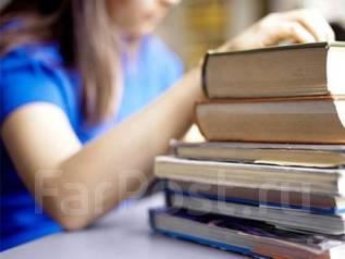 Юриспруденция Рефераты курсовые работы контрольные задачи  Дипломы курсовые рефераты менеджмент юриспруденция Скидки