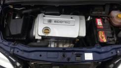 Двигатель Opel Astra G/Zafira Z16XE