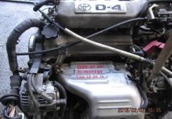 Продажа двигатель на Toyota Vista SV50 3S-FSE