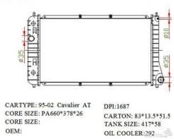 Радиатор охлаждения двигателя. Toyota Cavalier, TJG00