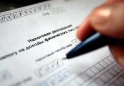 Декларации 3 НДФЛ для получения налогового вычета быстро 500р.