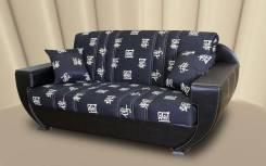 Куплю диван б/у