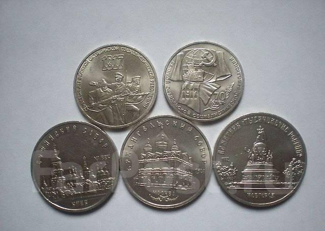 Куплю монеты калининград 500 рублей 1912 года