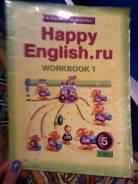 Рабочие тетради по английскому языку. Класс: 5 класс