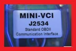 Сканер для Toyota/Lexus Mini-VCI. Toyota Corolla, 10, 11, 15, 16, 17, 18